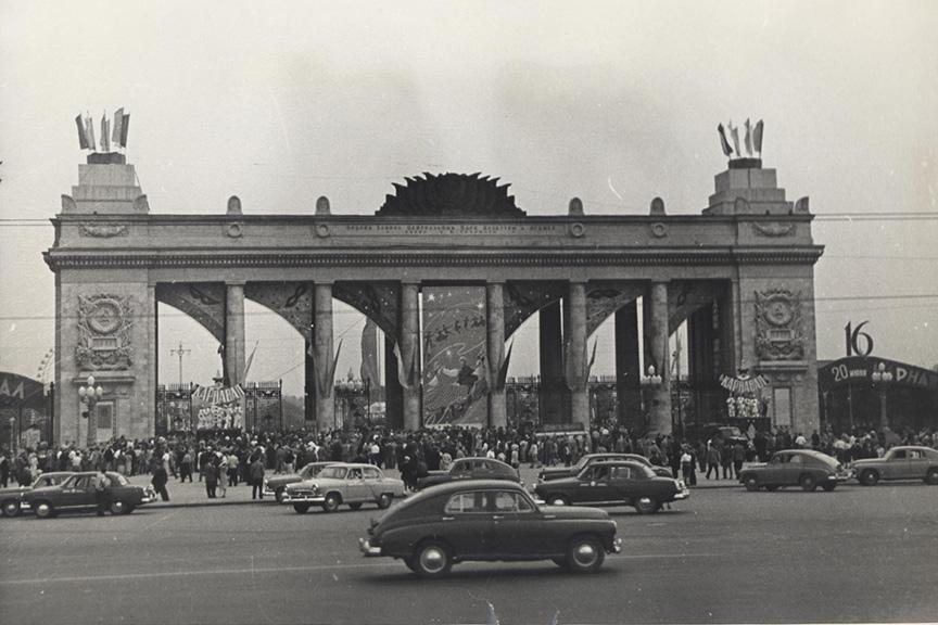 Удивительная история Парка Горького