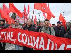 Первомай в Омске: «Наша цель – социализм!»