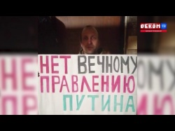 Embedded thumbnail for Протест не на карантине